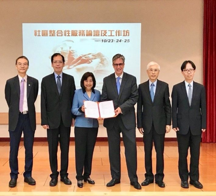Prof. Nick Goodwin visit's Taiwan to sign a new knowledge partnership agreement with the IAIC